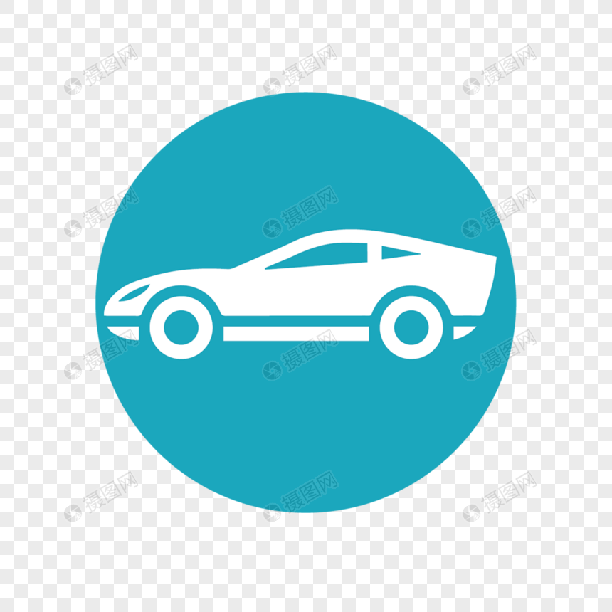 Cool Sports Car Icon Png Image Picture Free Download