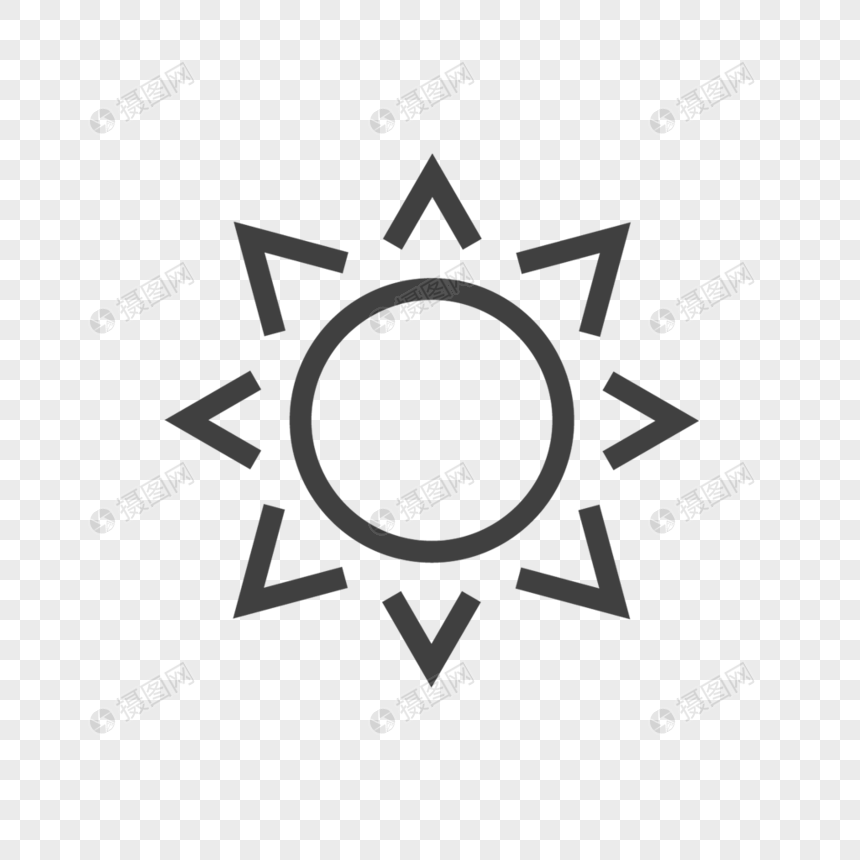 Sunrise sun icon png image_picture free download