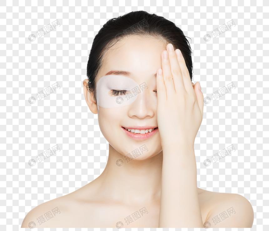 máscara de beleza png