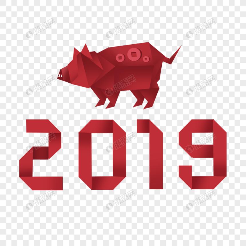 2019 origami yeni yıl yazı tipi png