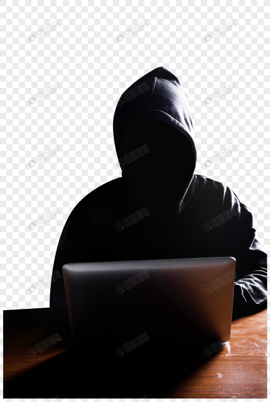 Hacker internet security png image_picture free download