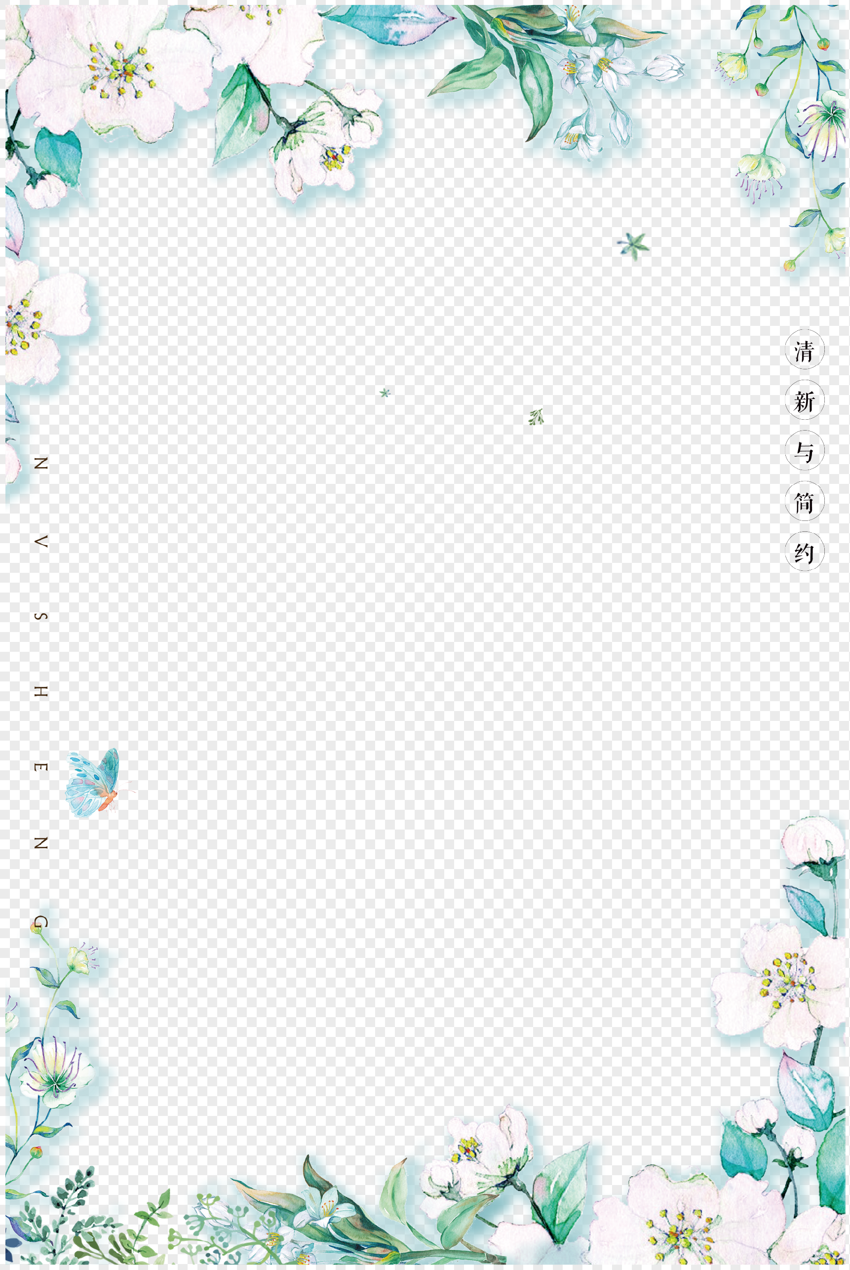 Blue Fresh Aesthetic Flower Decorative Background Png Image Picture