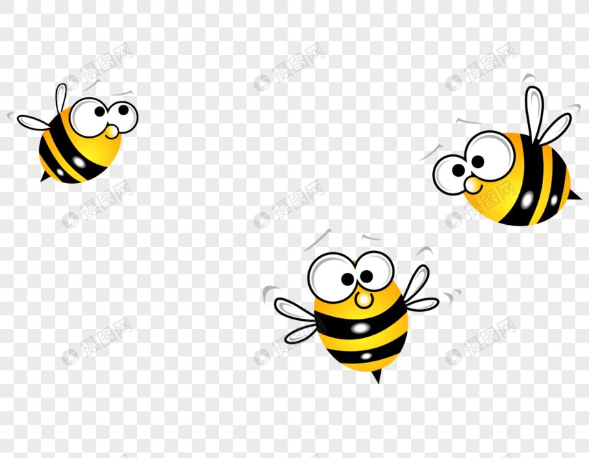 Lebah Comel Kartun Gambar Unduh Gratisimej 400918507format My