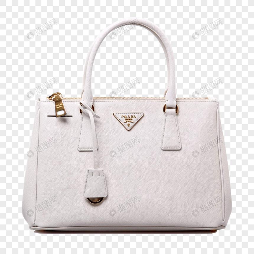 7a659b98044d beg tangan prada wanita putih mudah alih gambar unduh gratis_imej ...