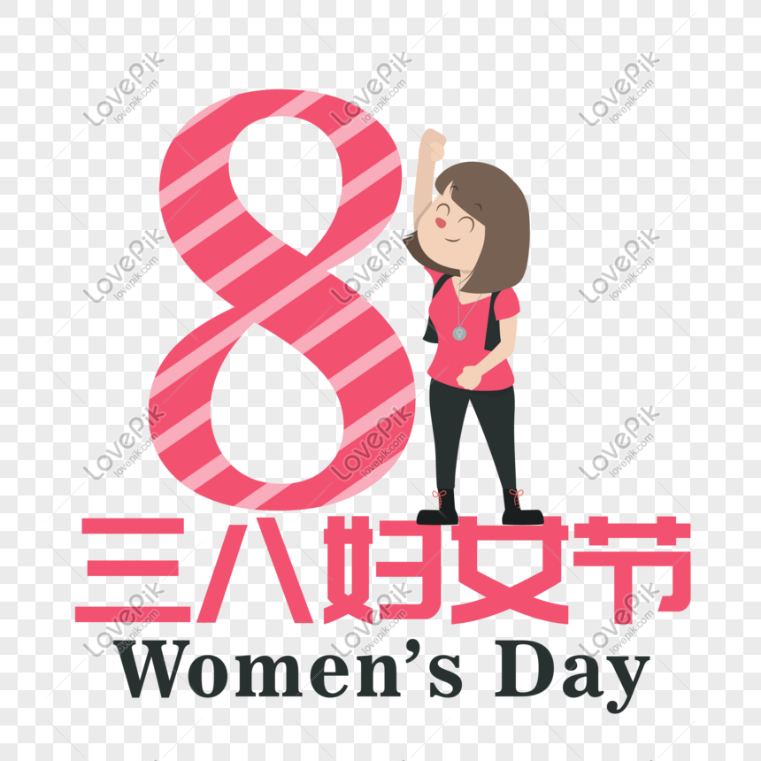 free download pictures of womens day