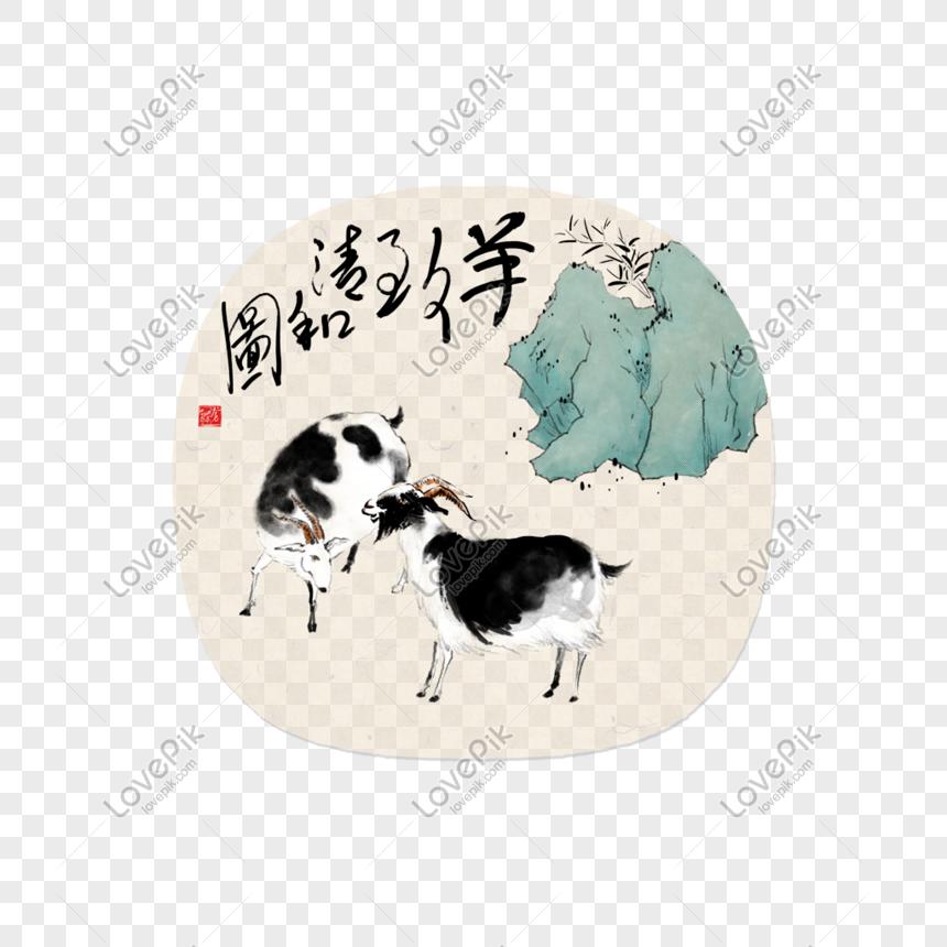 Tinta Zodiak Domba Gambar Unduh Gratis Grafik 400989949 Format