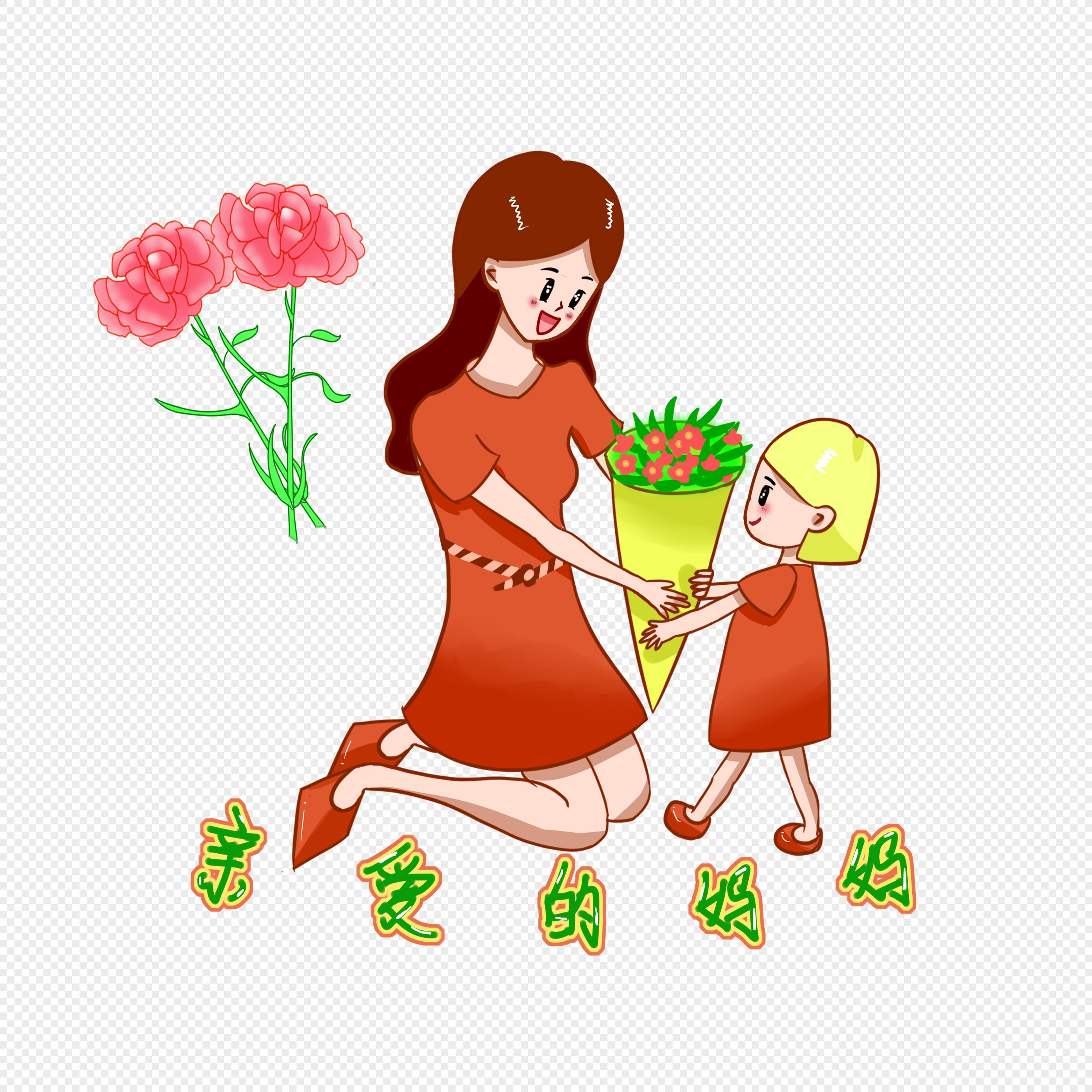 Картинки рисованные мама с цветами