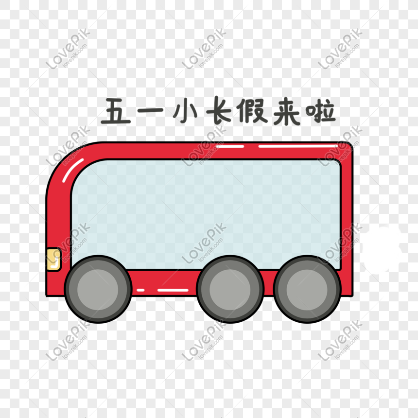 Labor Day Tourism Bus Border Png Image Picture Free Download