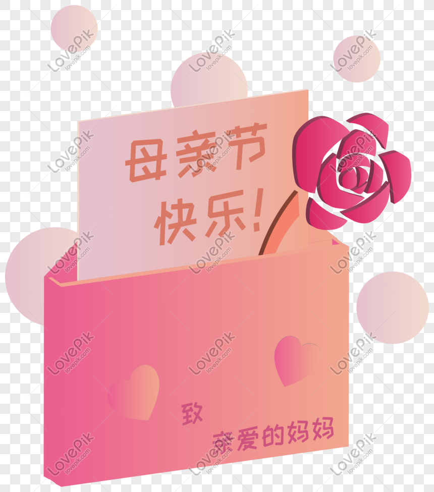 Mothers Day Rose Greeting Card Png Image Picture Free Download 401177683 Lovepik Com