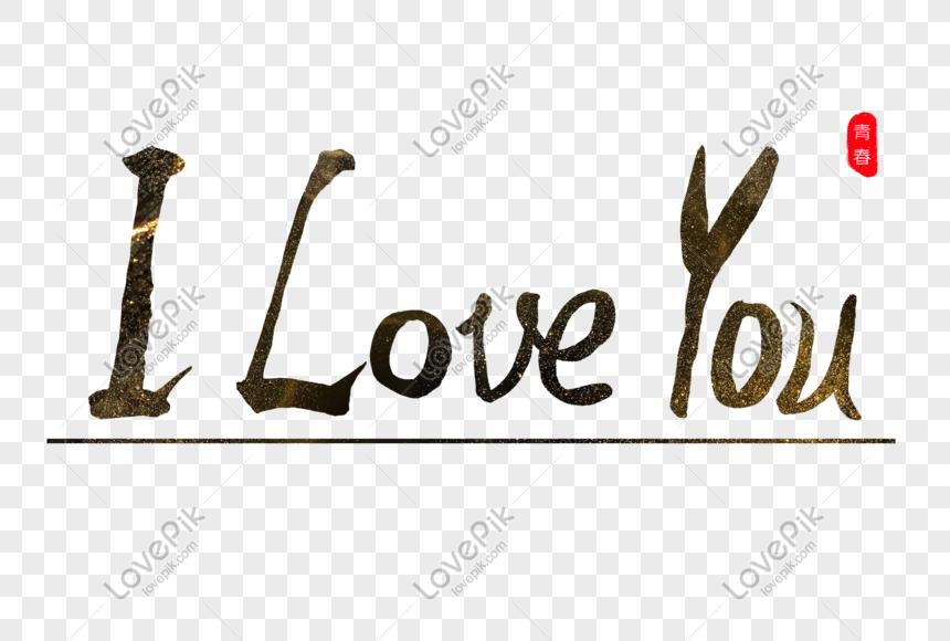 Kata Seni Kaligrafi Iloveyou Gambar Unduh Gratis Imej