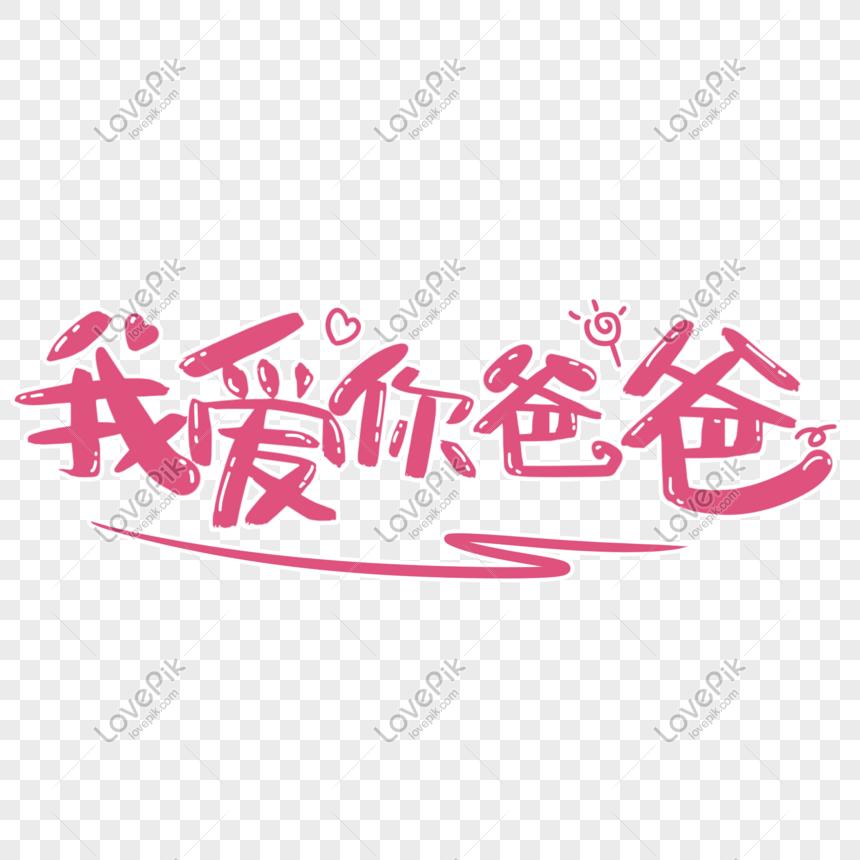 Bahasa Koreanya Aku Sayang Kamu / 11 Ucapan Aku Cinta Kamu ...