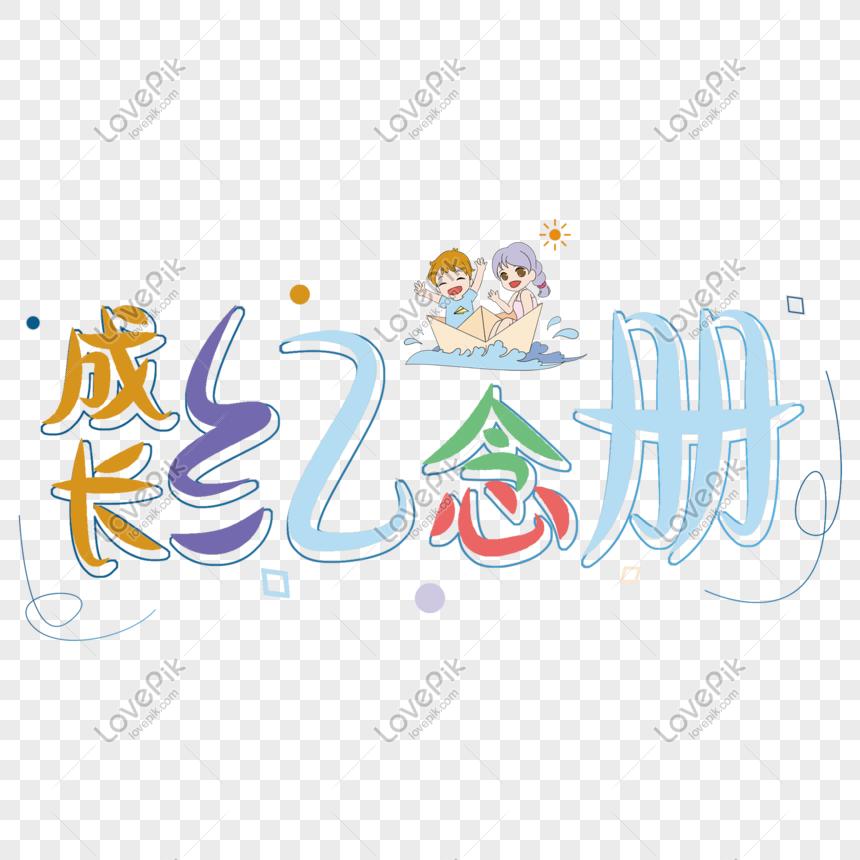Childrens day baby kindergarten growth album art word png