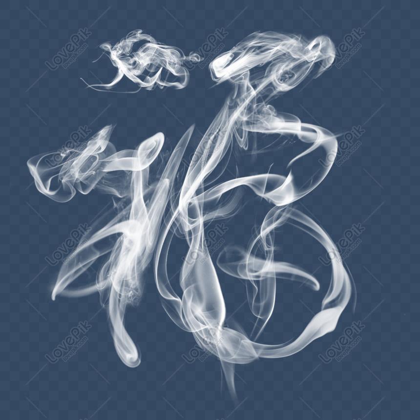 Фотоэффект дыма появление джина