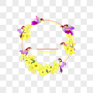 Flower Wreath Png Imagepicture Free Download