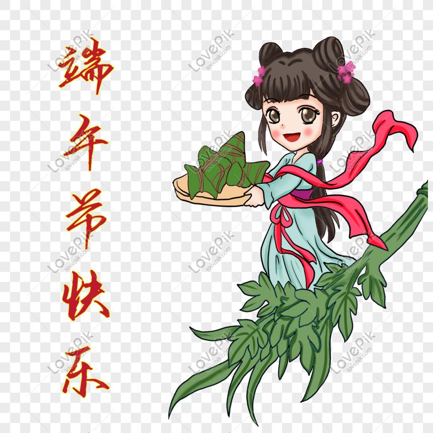 happy dragon boat festival png