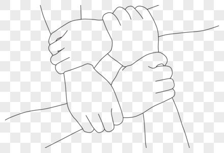 53265 Gambar Ikon Persatuan Dan Gotong Royonggambar Unduh