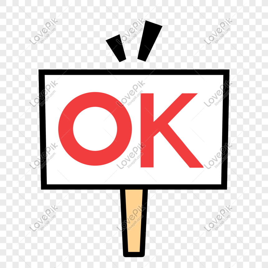 Ok brand png image_picture free download 401483143_lovepik.com