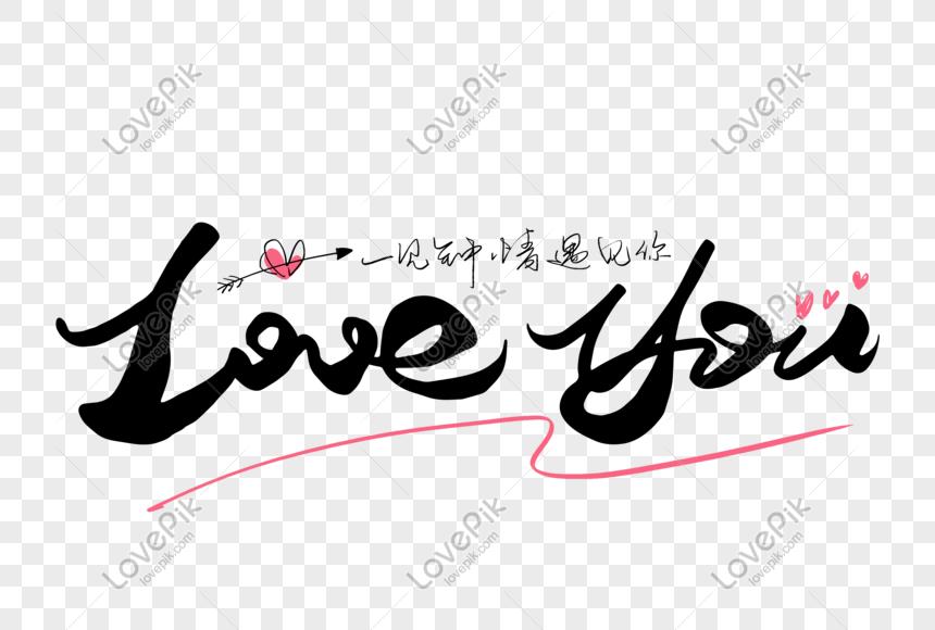 Fon Tulisan Tangan Kreatif Loveyou Gambar Unduh Gratis Imej 401511801 Format Psd My Lovepik Com