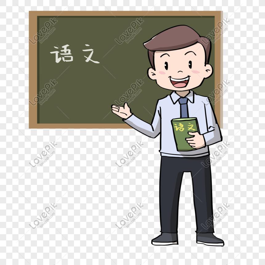 Chinese New Year Clip Art by DarraKadisha   Teachers Pay Teachers