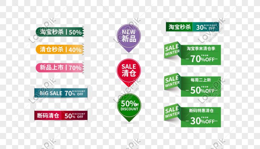 rivenditore di vendita vendita di liquidazione ultimo design
