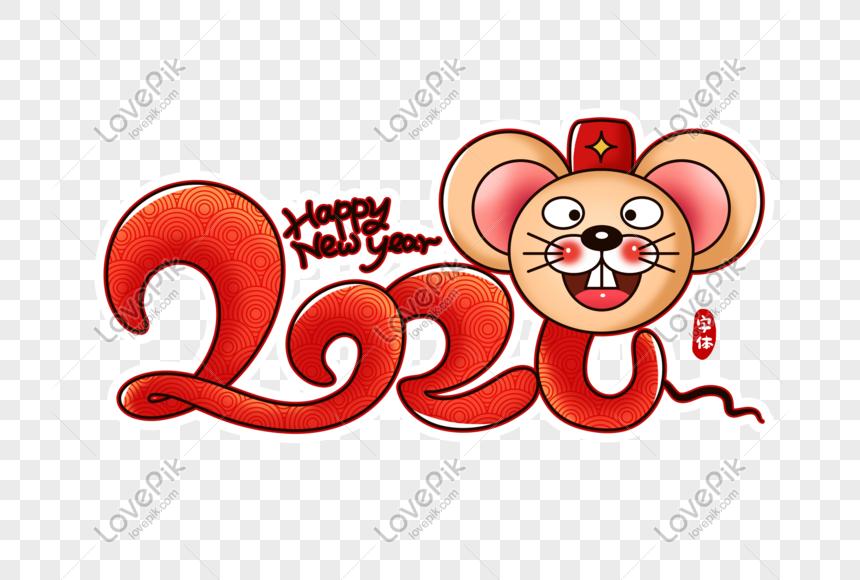 2020 year of the rat cartoon font design png