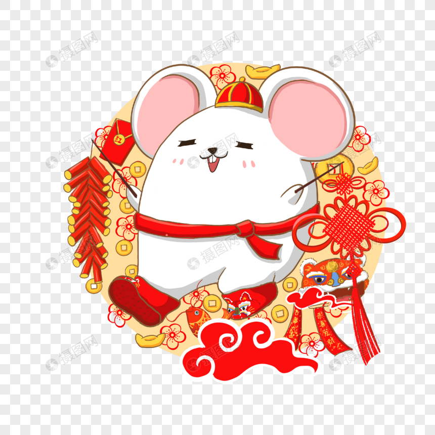 year of the rat new year new years drawing png