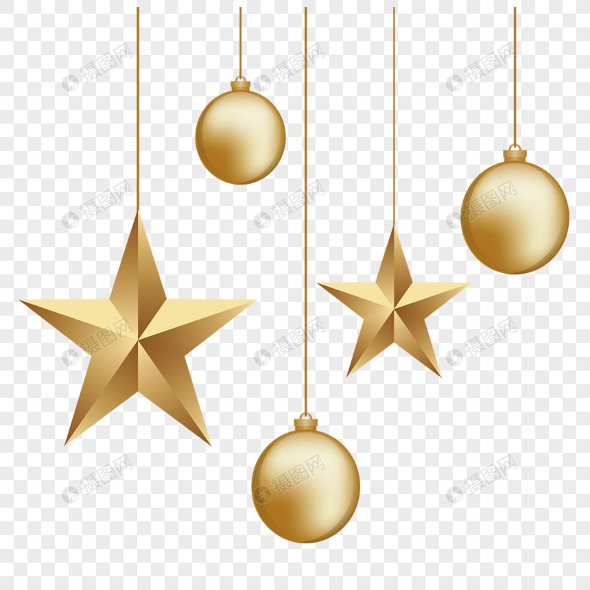 Bola Decorativa Dorada De Navidad Imágenes De Gráficos Png Gratis Lovepik