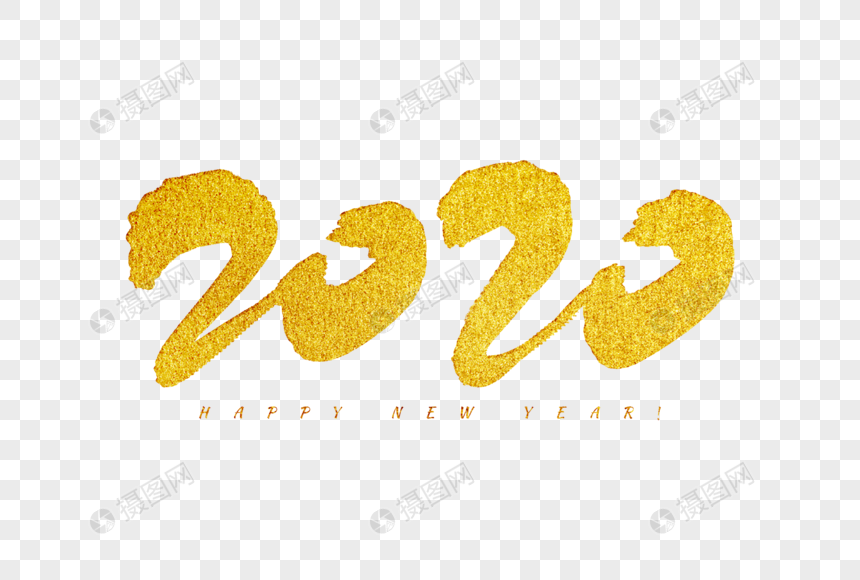 2020 png