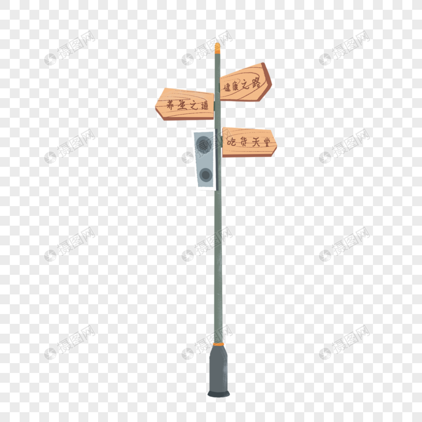 road sign png