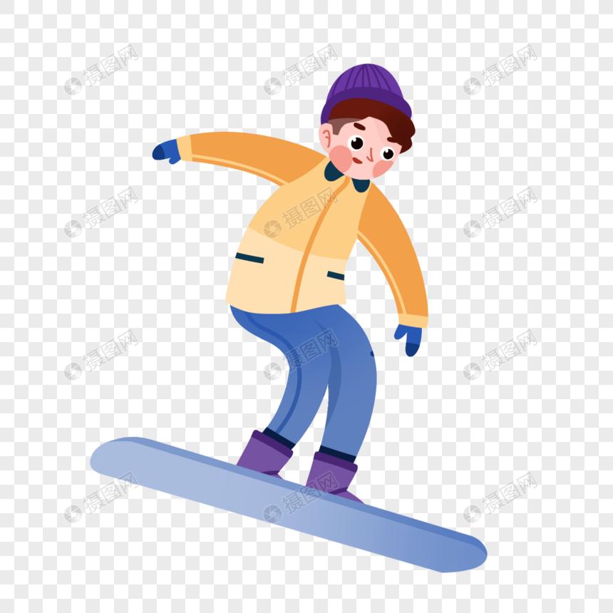 anak lelaki ski musim sejuk png