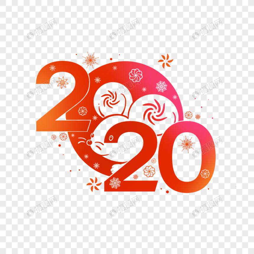 feliz año nuevo 2020 png