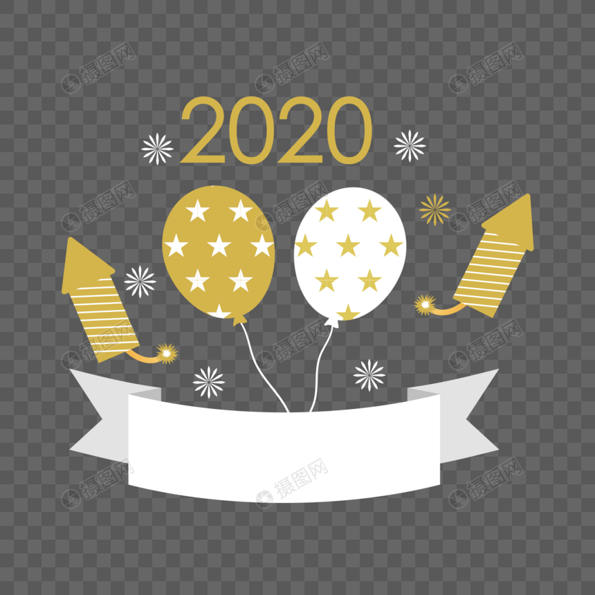 2020 label png