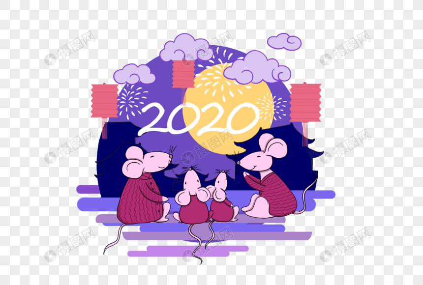 chinese new year 2020 png