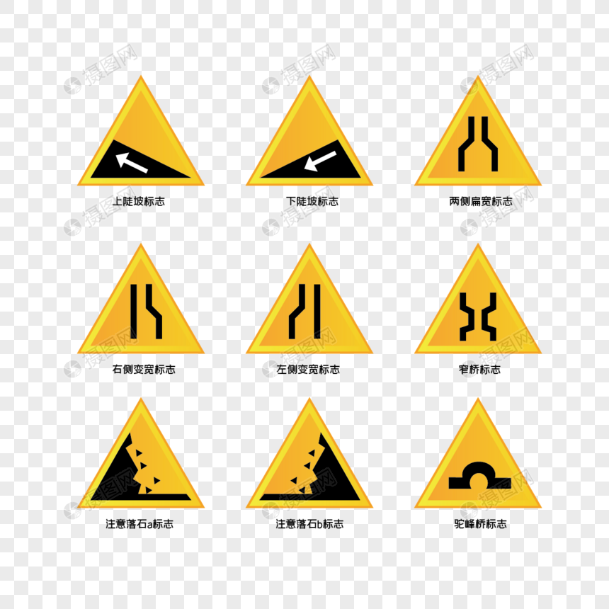traffic road sign png