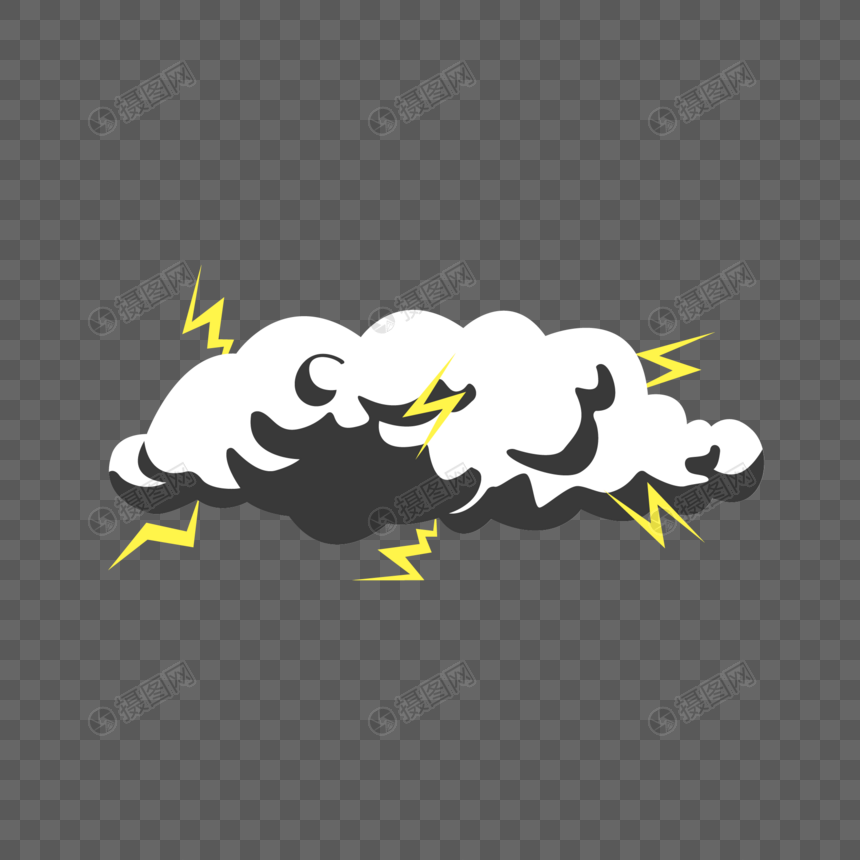 dark clouds png