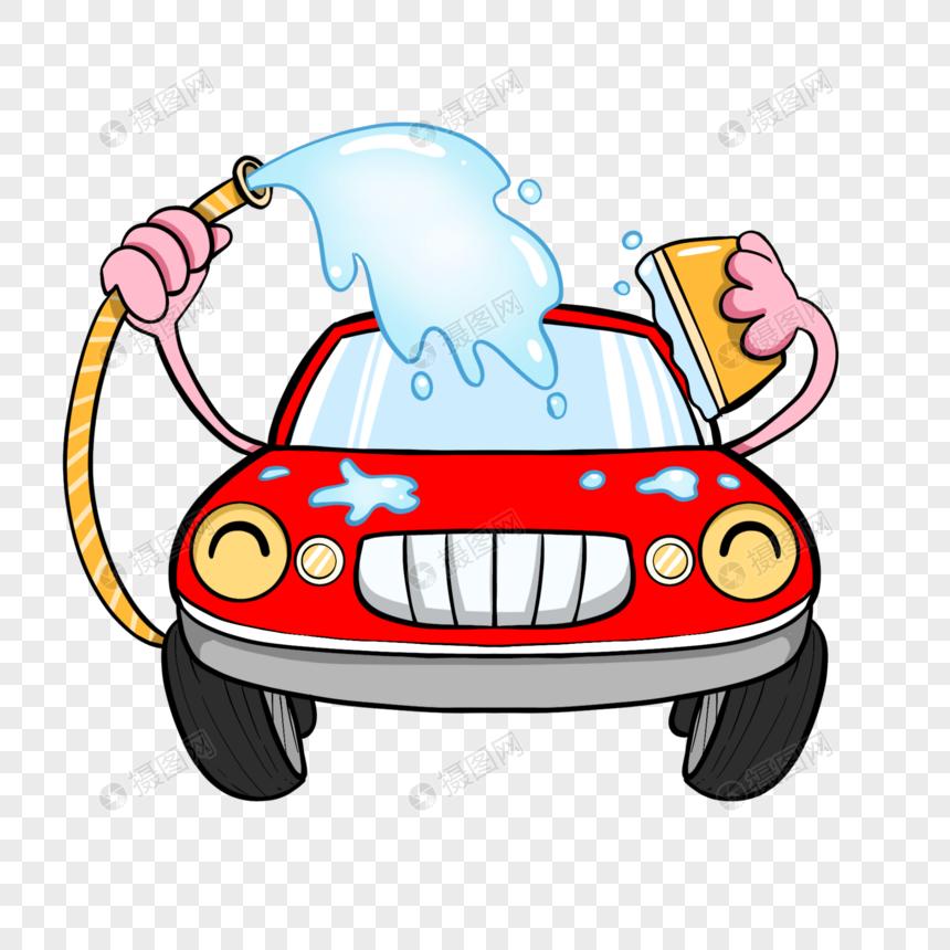 Cuci Mobil Kartun Nakal Yang Lucu Png Grafik Gambar Unduh Gratis Lovepik