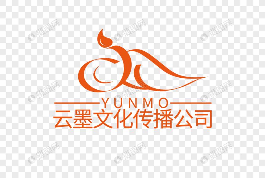 時尚大氣文化傳播公司logo設計 png