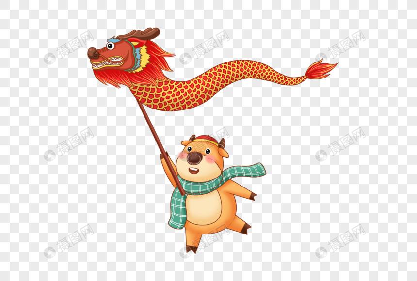 vitello danzante del drago png