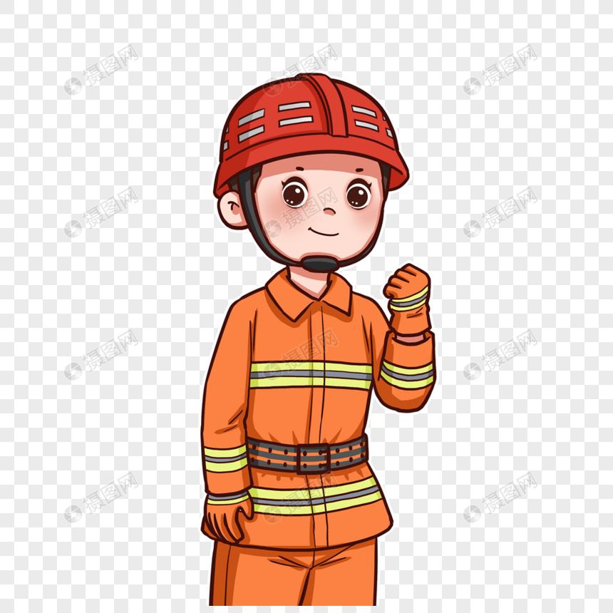 消防員 png