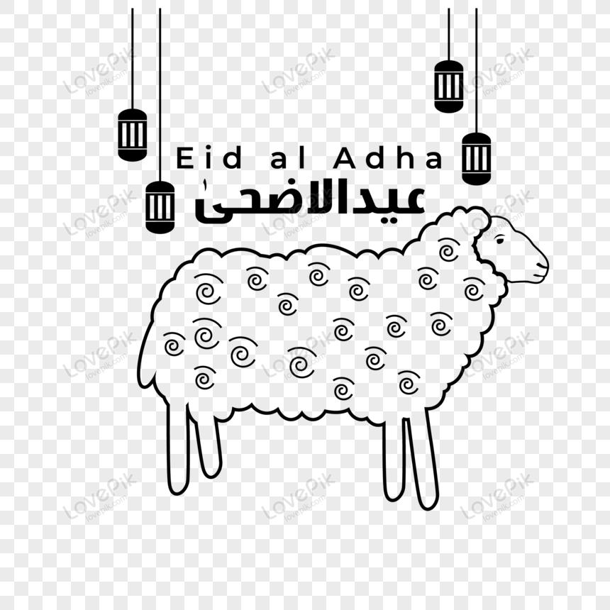 eid al adha with sheep vector png