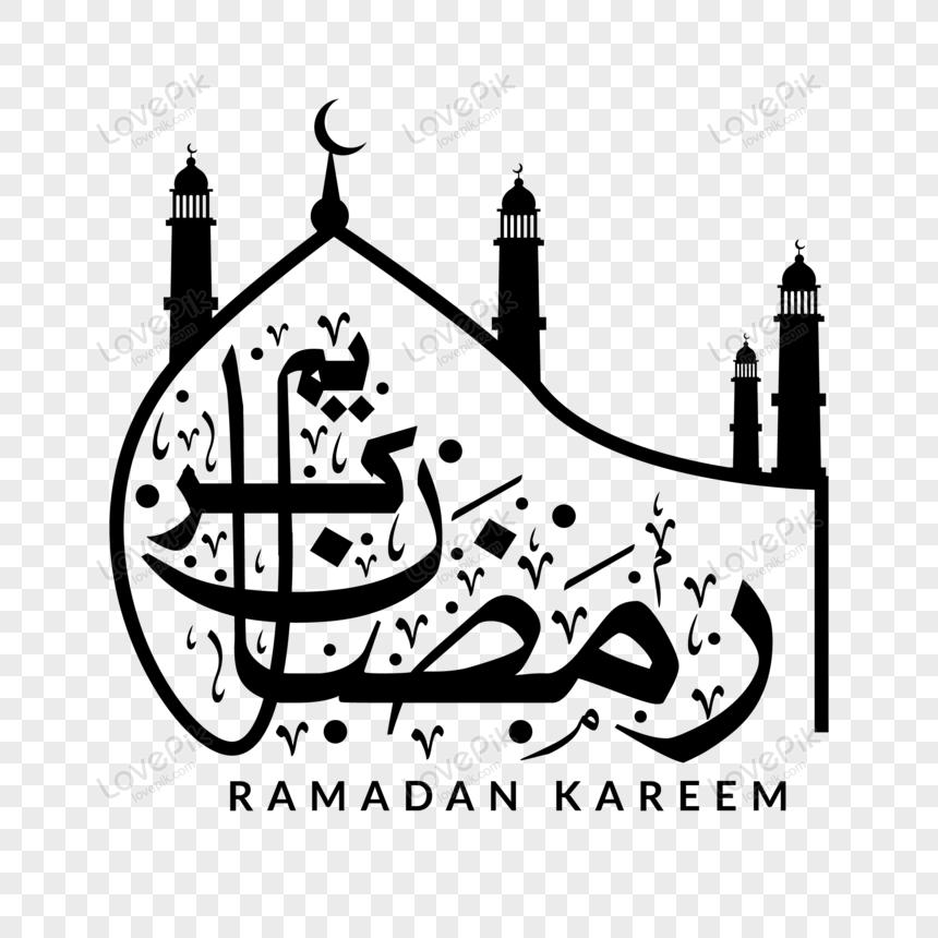 ramadan kareem calligraphy png transparent background png