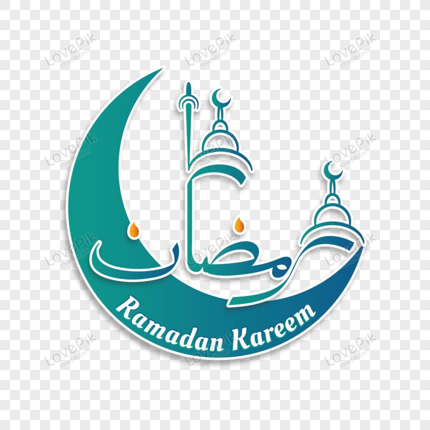 abzeichen symbolischer ramadan kareem illustrationsvektor png
