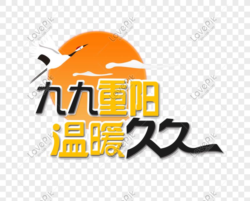 Festival Jiujiu Chongyang Bangau Putih Matahari Terbenam