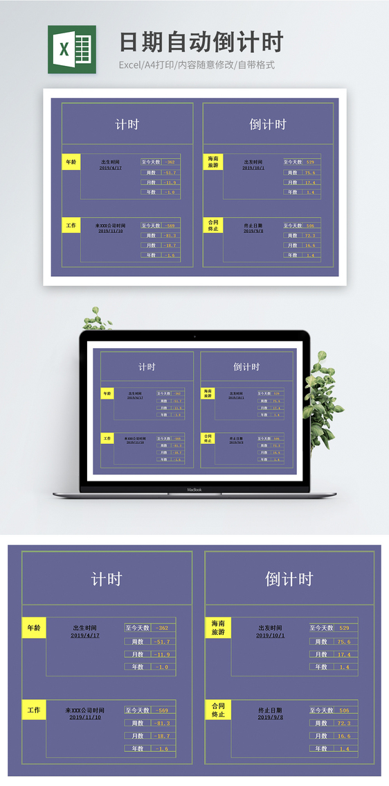key date automatic countdown template excel 400139854
