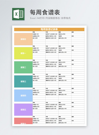 Kişisel diyet planı haftalık yemek tarifi tablosu excel form şab Şablonlar