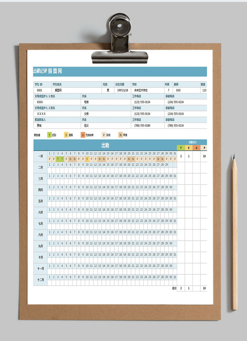 School student attendance management system excel form template ...