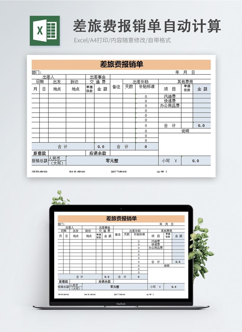 Excel Template For Travel Expense Reimb