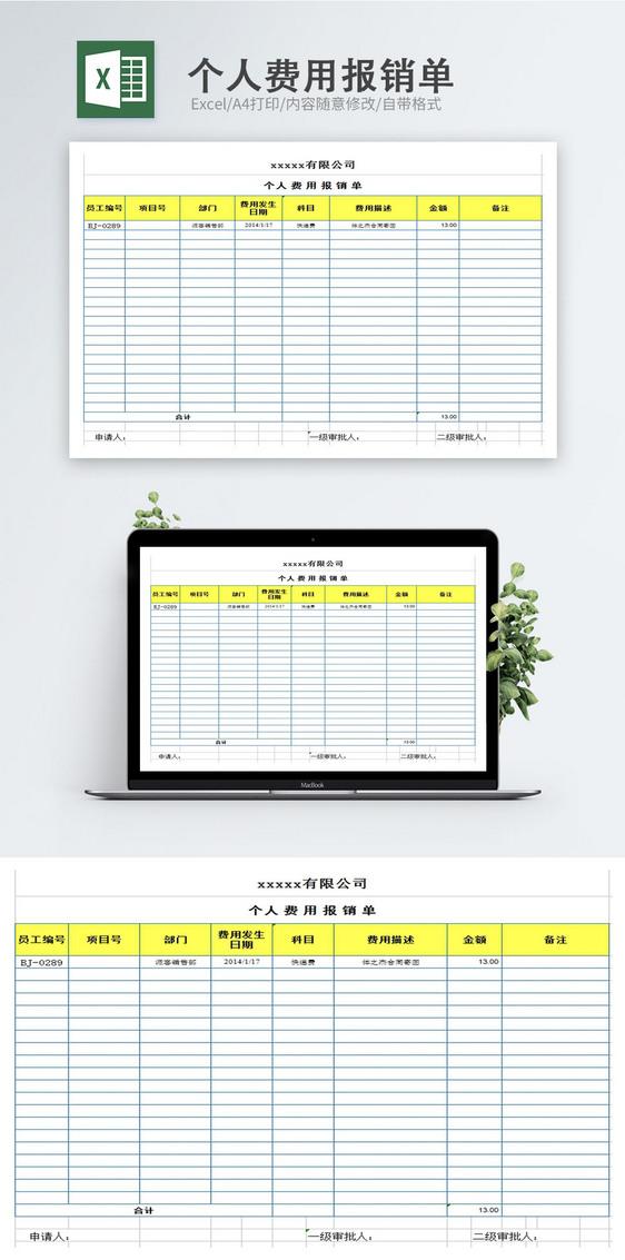 personal expense reimbursement form excel form excel 400150112 m