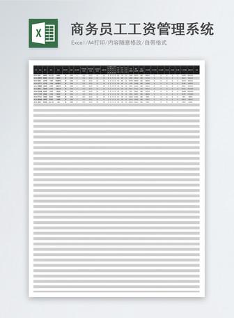 İş Kadrosu Maaş Yönetim Sistemi Excel Şablonu Şablonlar