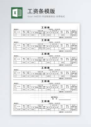 personal excel template 113 excel download on